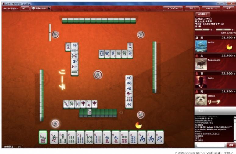 DORA麻雀はオンラインで賭けられる!